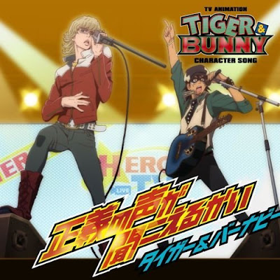 Tiger & Bunny Character Song Seigi no Koe ga Kikoeru kai