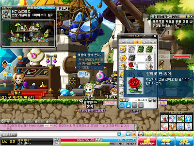MapleStory Rose Clipping
