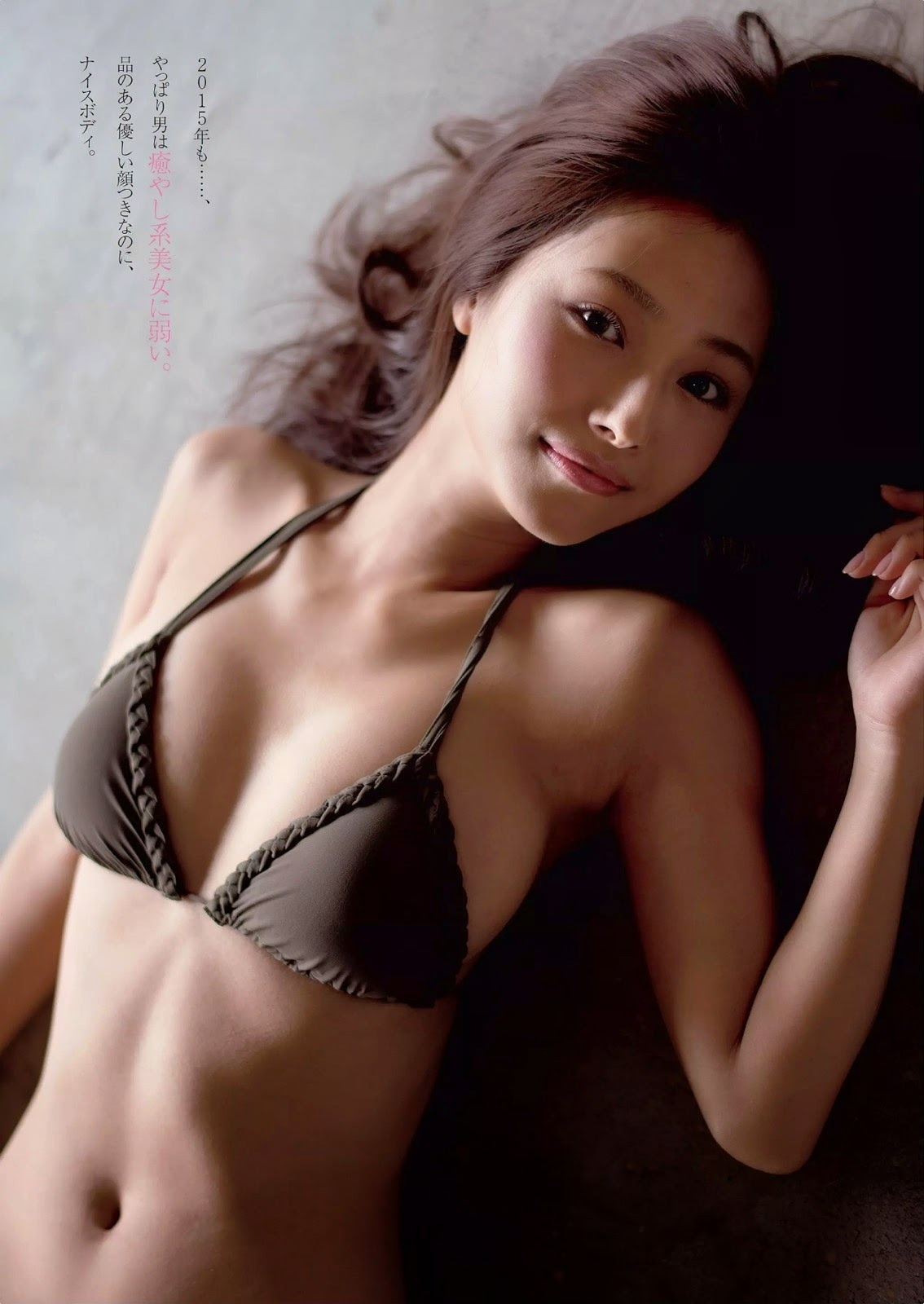 Ishikawa Risako 石川理咲子 Weekly Playboy No 5 2015 Photos 4