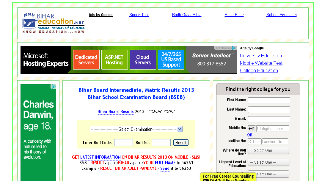 bihar board 10th result 2013 bseb 10th result 2013 matric