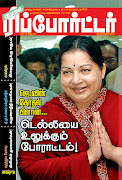 . hot magazine kumutham reporter tamil hot story magazine free download.