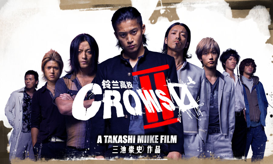 Crows Zero II - AsianWiki