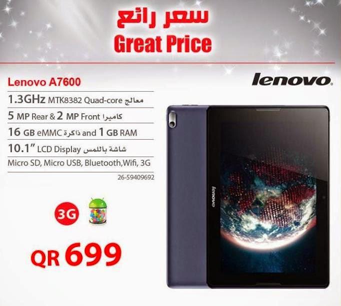 سعر تابلت Lenovo A7600 فى اخر عروض مكتبة جرير