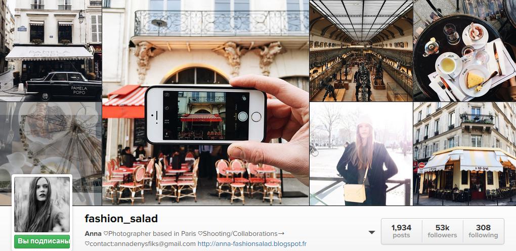 fashion salad instagram