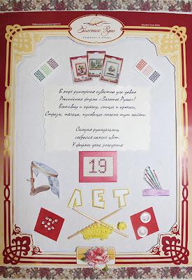 28 августа - День рождения!!!!