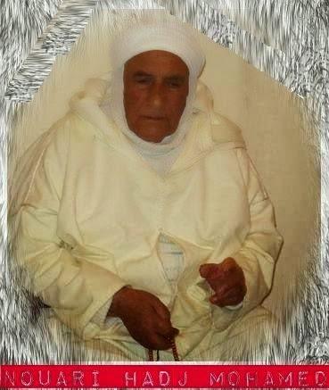 ادعوا لنواري الحاج محمد بالرحمة