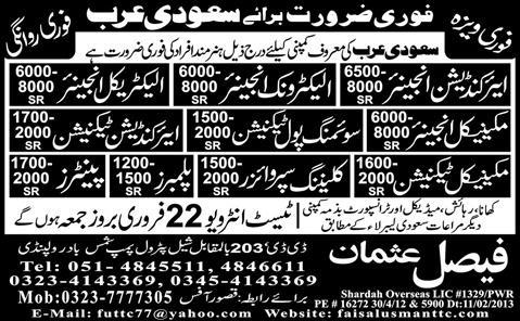 saudi-arabia-jobs-advertisement-newspaper