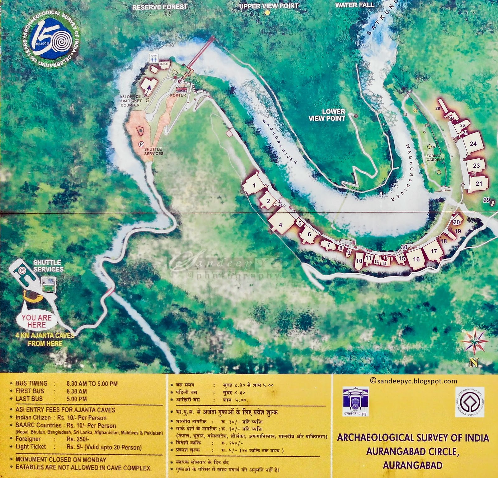 Map of Ajanta caves and the shuttle bus details