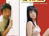 Film Hot Man, Woman & the Wall (2006) Subtitle Indonesia Streaming Movie Download