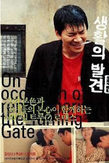 220px On the Occasion of Remembering the Turning Gate Poster 10 Film Korea yang Memiliki Adegan Seks Paling Hot