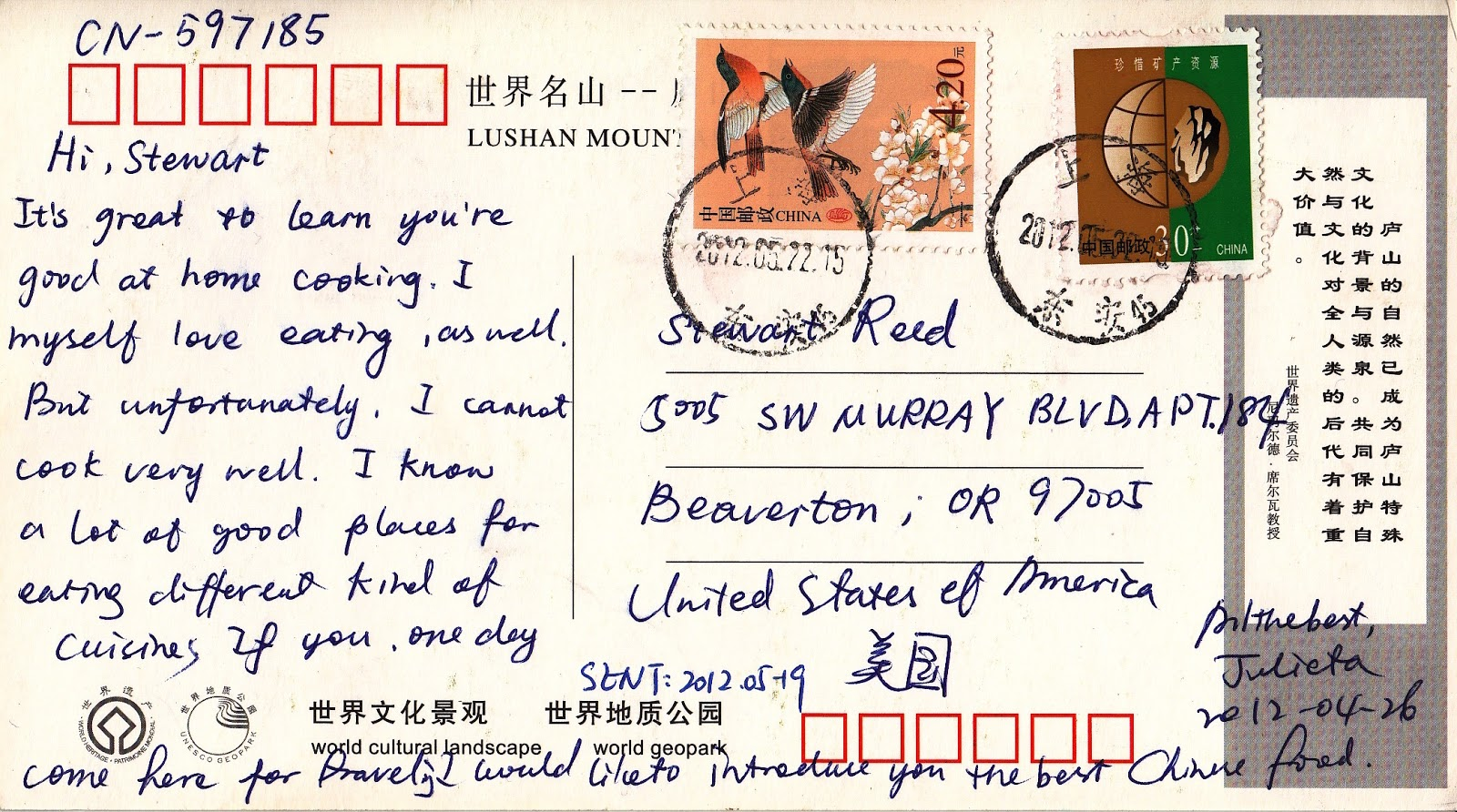 Почтовая открытка- английский перевод - словарь 79