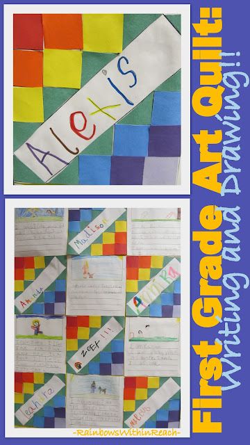 photo of: First Grade End of Year Quilt Bulletin Board