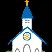 教会・チャペルのイラスト
