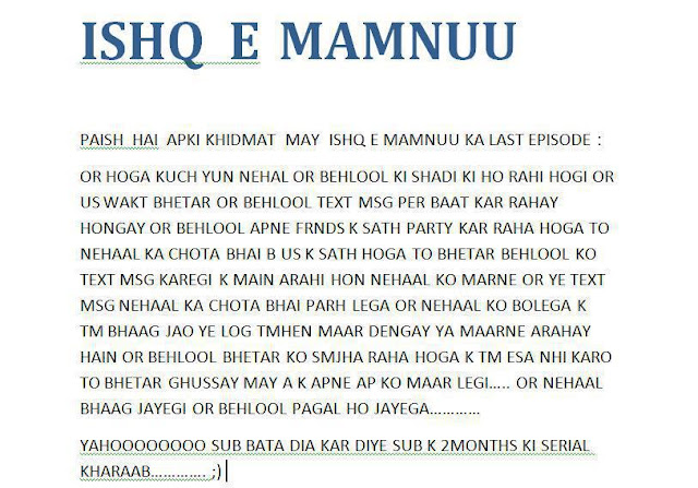 see story of last episode of ishq e mammnuu