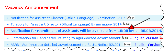 ASRB Assistant Recruitment 2014 Notification