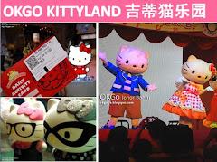 KITTYLAND MALAYSIA 凯蒂猫乐园一日游