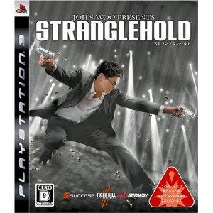 [PS3] Stranglehold [ストラングルホールド](JPN) ISO Download