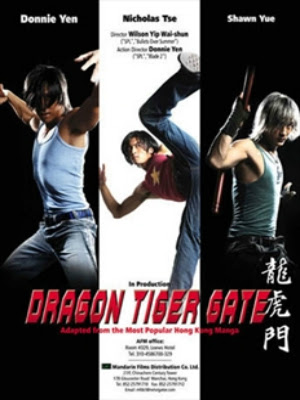 Long Hổ Môn - Dragon Tiger Gate (2006)