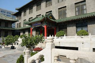 Peking Union Medical College in Beijing
