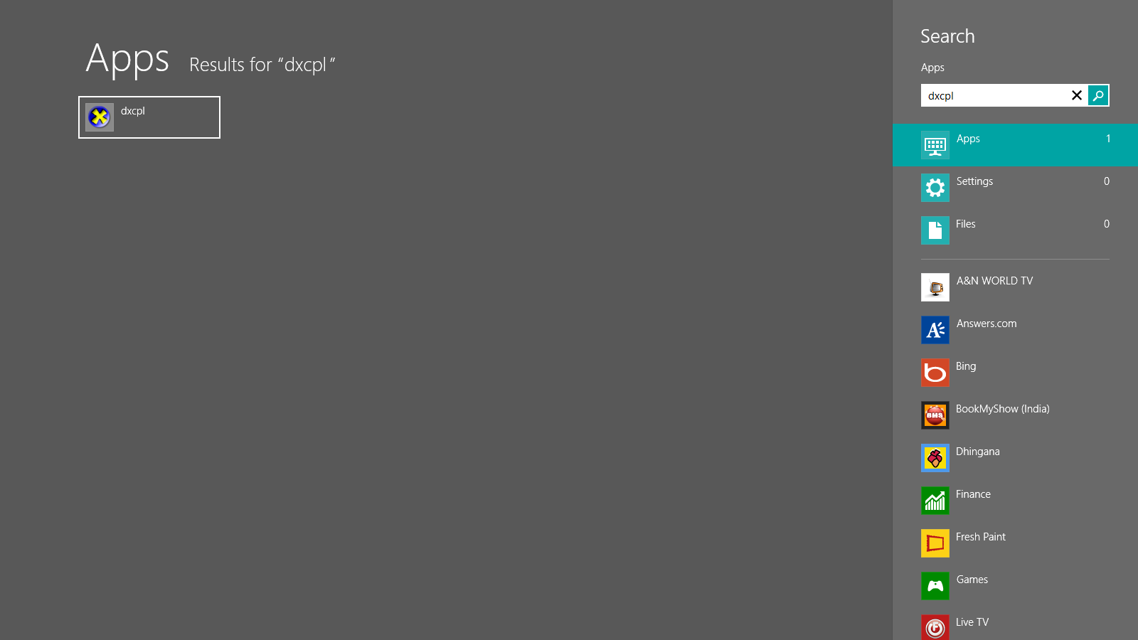 Программу rocketdock для windows 7 через торрент