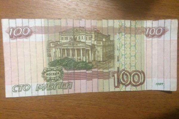 В Воронеже задержали хитроумного фальшивомонетчика