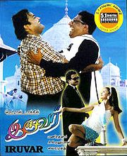 Watch Iruvar (1997) Tamil Movie Online
