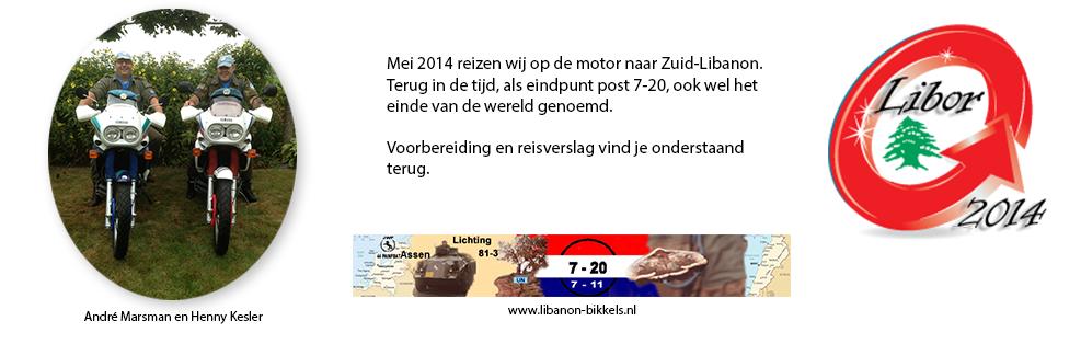Libor2014