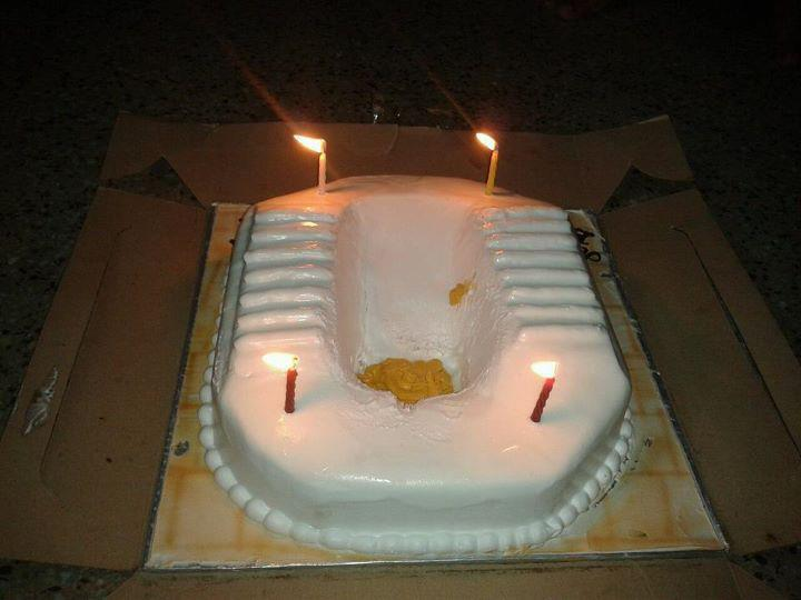 Pakistani Millatarys Birthday Cake