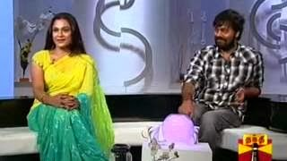 Natpudan Apsara- Thanthi Tv – Special Program 09-11-2013