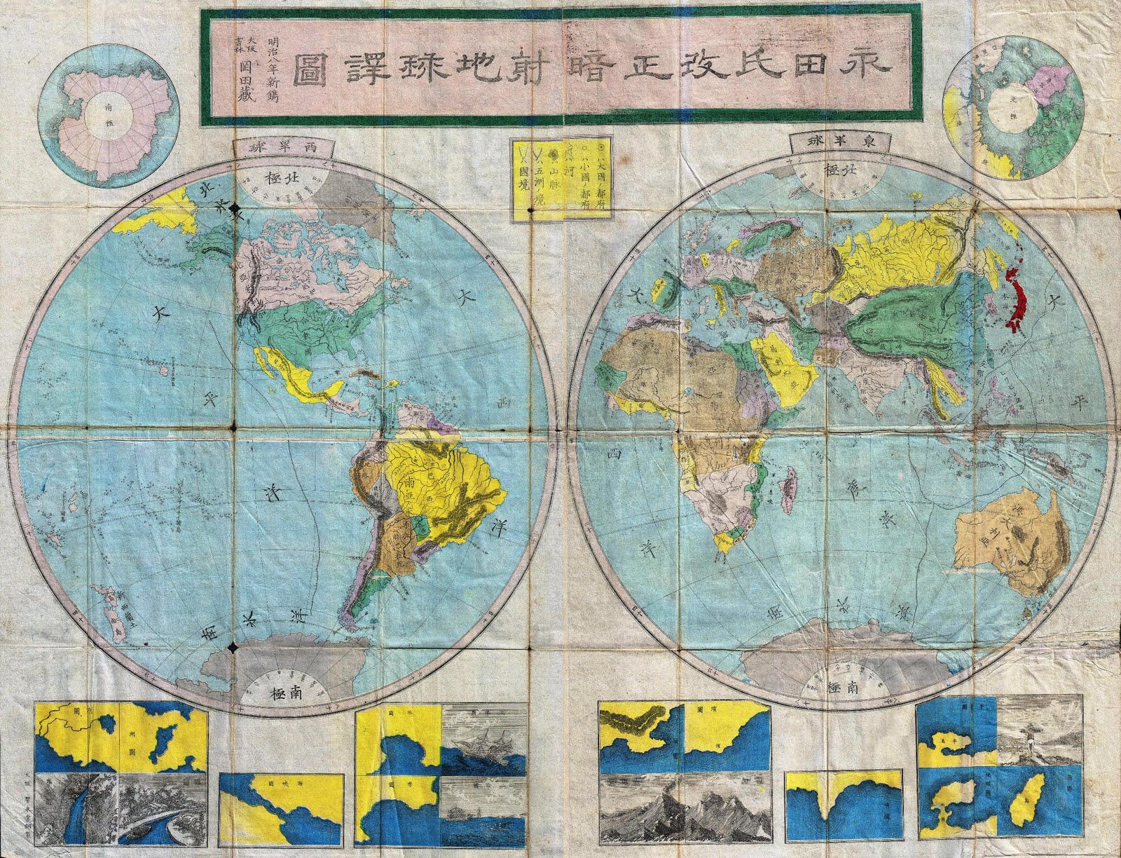Ancient World Maps World Map 19th Century