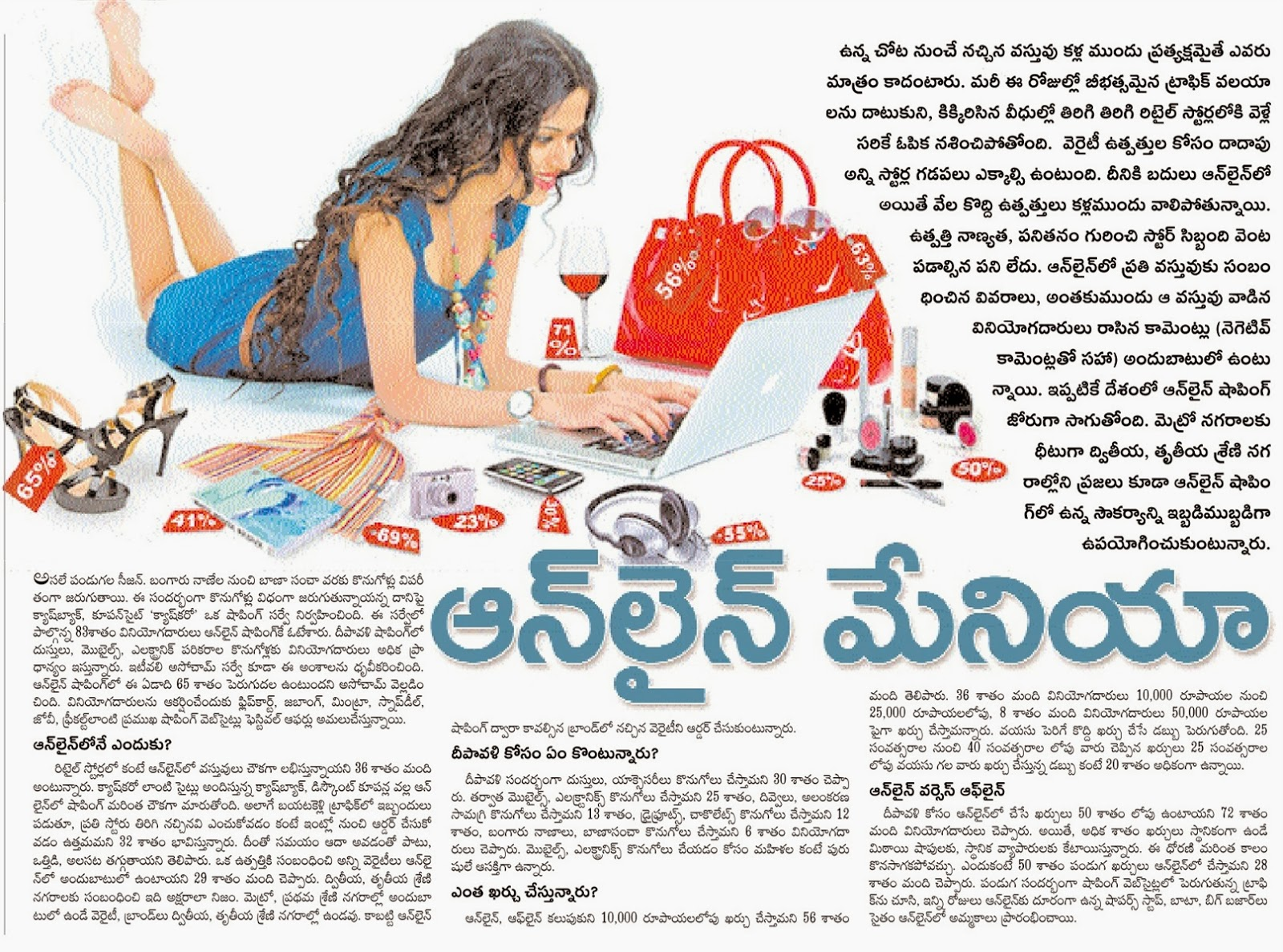 andhrajyothy e paper Abn andhra jyothi, abn andhra jyothi live, abn andhra jyothi streaming,andhra jyothi live,live tv channels in telugu,telugu tv channels live, abn andhra jyothi broad costing.