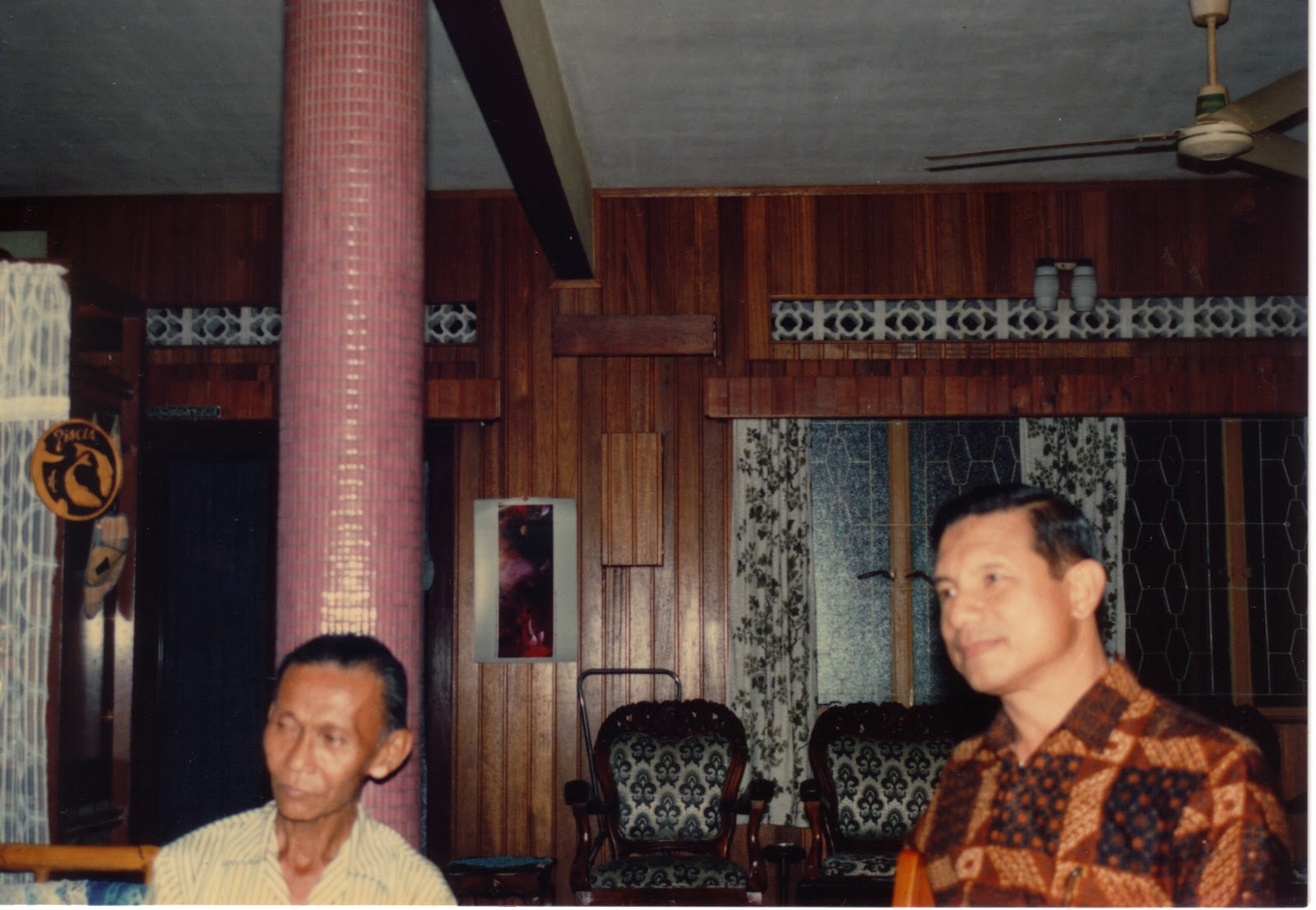 262 Banda Hilir Dr Abdul Majid Bin Ismail Tan Sri