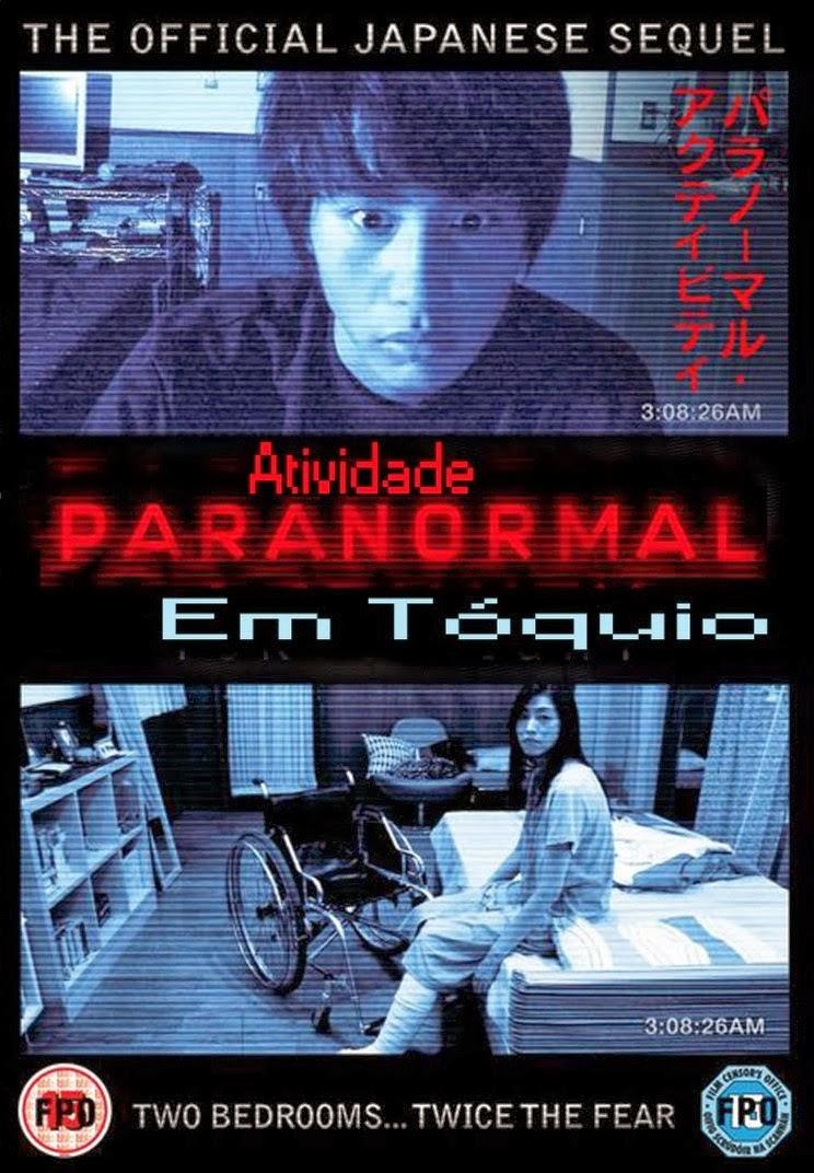Atividade Paranormal em Tóquio – Legendado (2010)
