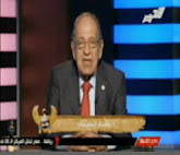 برنامج فجر الضمير مع د.  وسيم السيسى الجمعه 15-8-2014