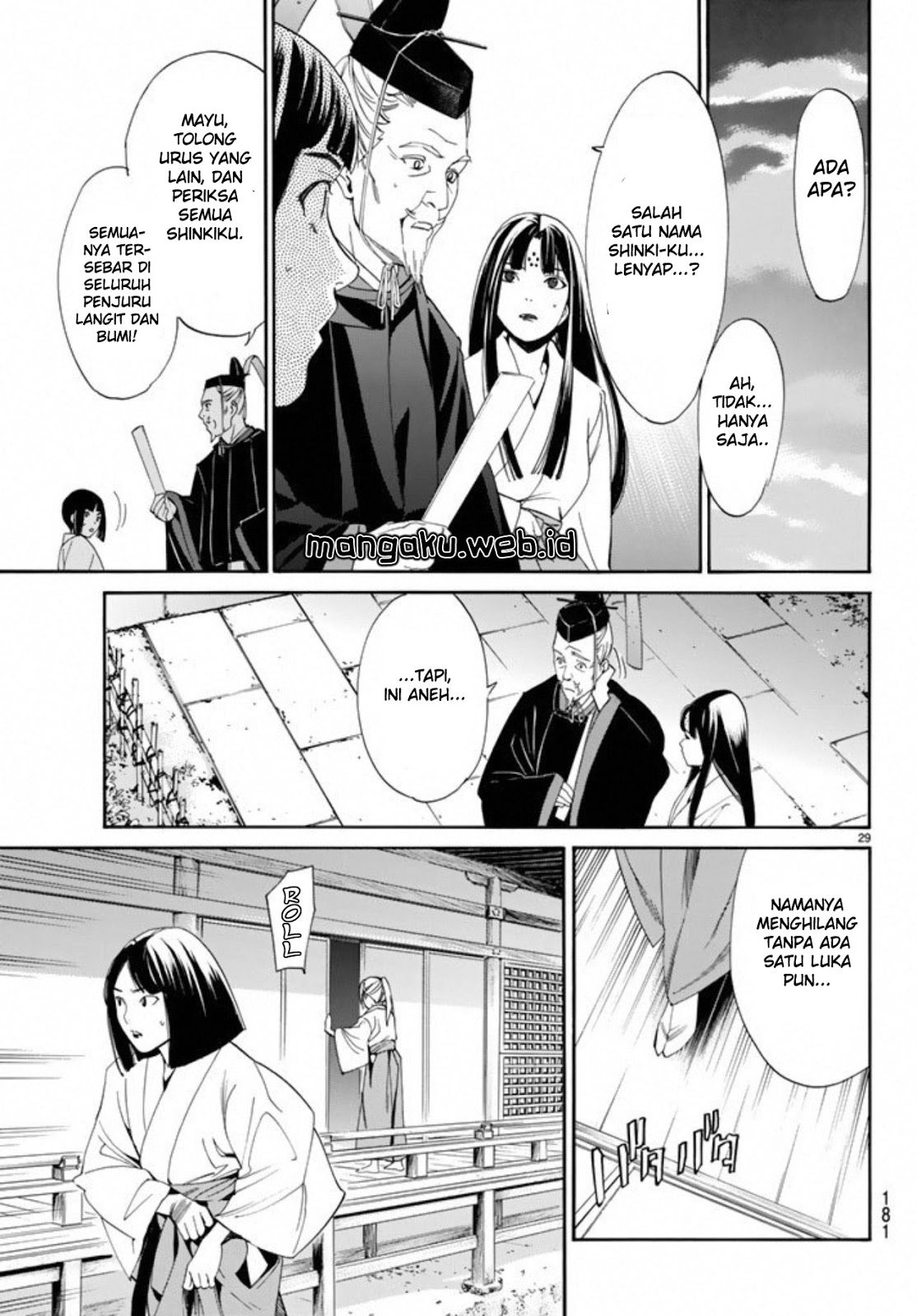 Noragami Chapter 55-28