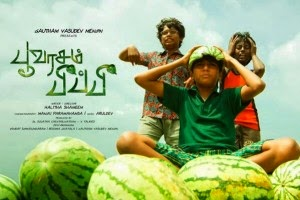 Poovarasam Peepee 2014 Tamil Movie Watch Online