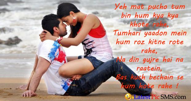 imran hasmi love shyari