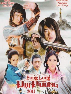 phim Song Long Đại Đường - Twin Of Brothers