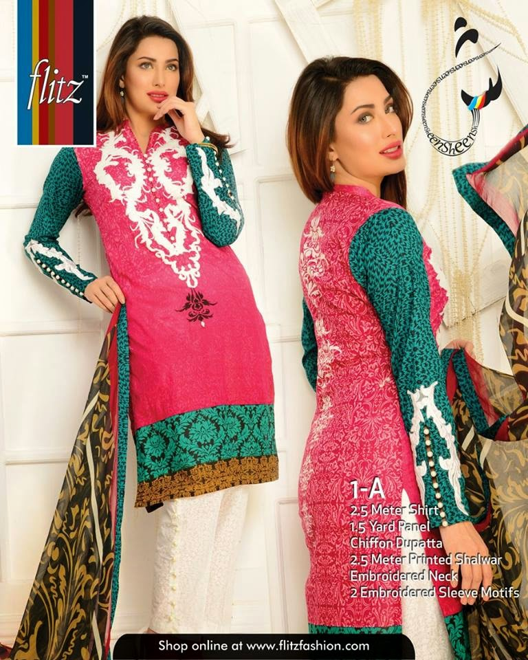 Pakistani dresses lawn collection