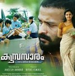 Kumbasaram 2015 Malayalam Movie Watch Online