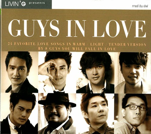 Download [New MP3]-แกรมมี่ Living Guy in love [Uploadmass] 4shared By Pleng-mun.com