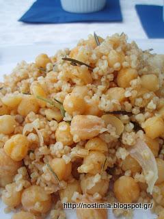 Σαλάτα με πλιγούρι και ρεβύθια-Bulgur chickpea salad