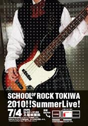 2010水上ステージ用ポスター