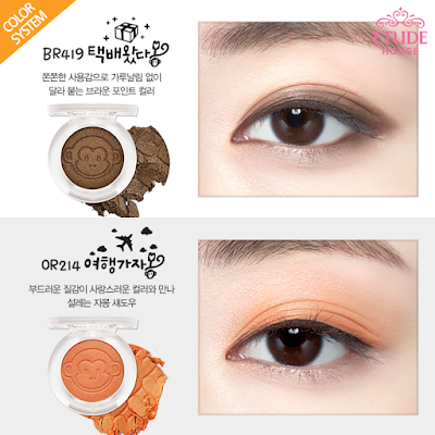 Etude Wish Monkey Eyes, Etude Wish monkey eyes review, etude house new product, review etude 2016, etude house 2016, jual etude house murah, jual etude house original, chibis etude house korea, chibis prome, wish monkey eyes review, eyeshadow etude house