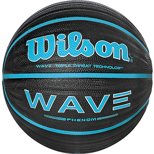 NBA 2K13 Wilson NCAA Wave Phenom Ball Mod - NBA2K.ORG
