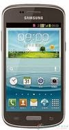 HP SAMSUNG Galaxy Infinite [I759] - Silver