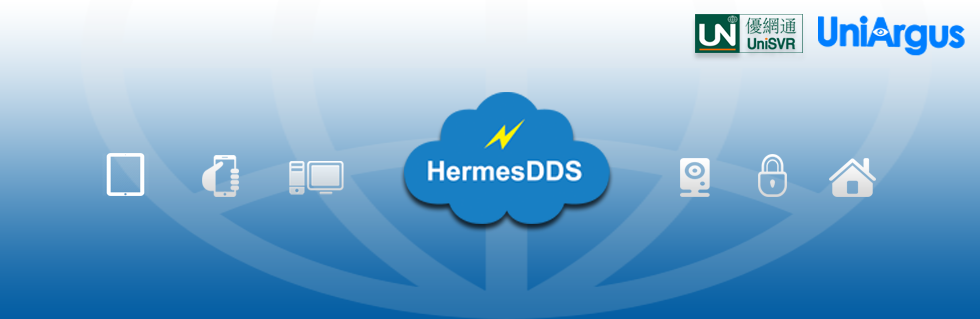 HermesDDS Private Cloud Service