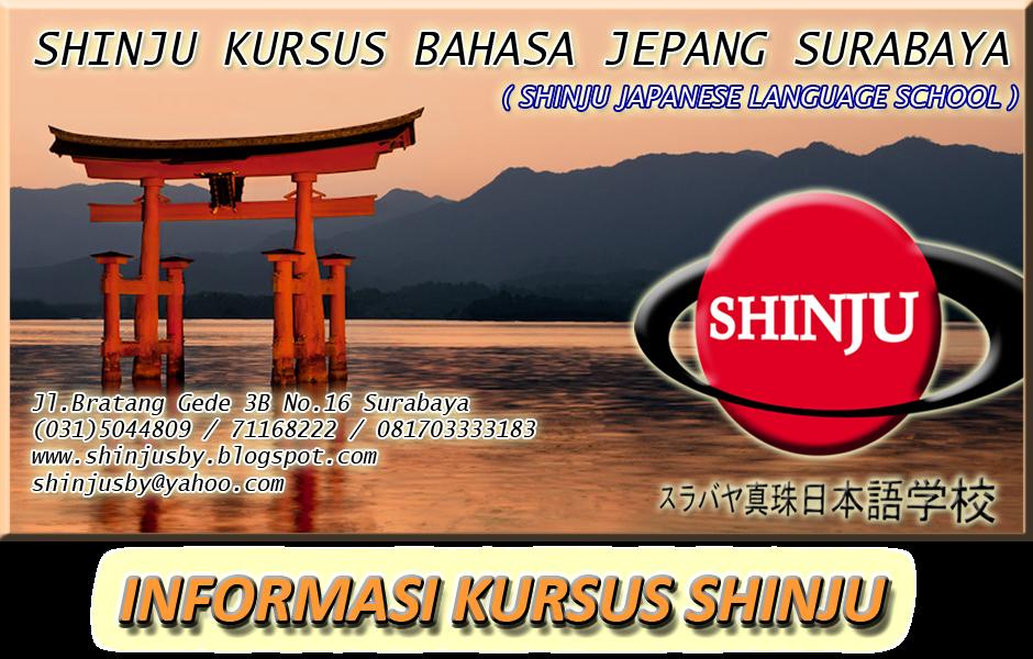 <center>INFORMASI KURSUS SHINJU</center>