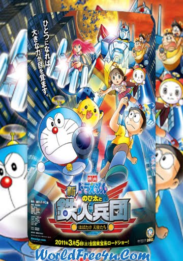 Poster Of Animation Movie Doraemon: Nobita and the New Steel Troops: Angel Wings (2011) 300MB Compressed Small Size Pc Movie Free Download worldfree4u.com