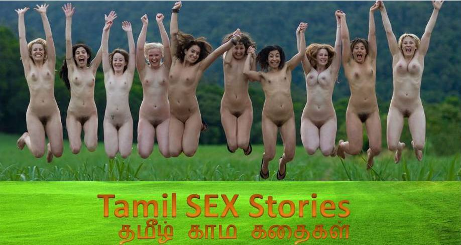 tamil sex stories